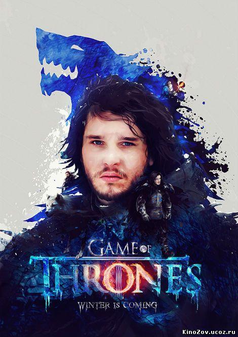 Игра престолов 4 сезон (2014) смотреть онлайн