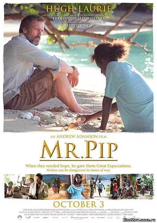 Мистер Пип (2012) смотреть онлайн