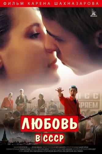 смотреть новейшие русские любовные мелодрамы за 2016
